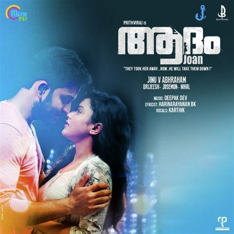 download mp3 from youtube with album art adam joan all songs download or listen free online saavn