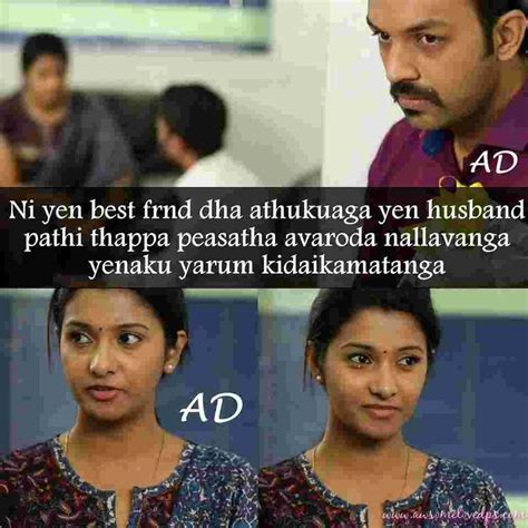 best love quotes in tamil moved permanently beautiful tamil quote for lovers tamil