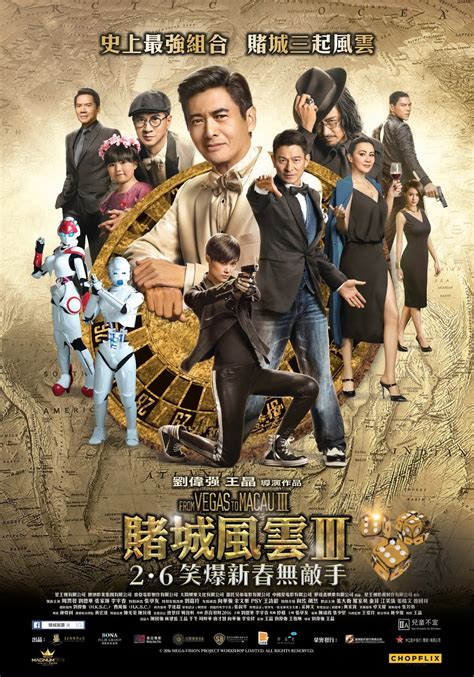 film bioskop komedi 2016 from vegas to macau iii 2016 download film terbaru 21