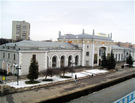 Rivne city, Ukraine travel guide Ukraine Military Equipment