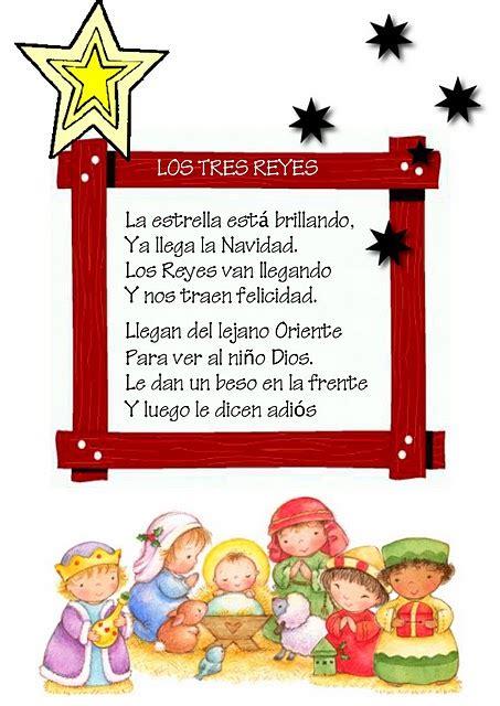 poesia de navidad cortas poesia de navidad para escolares educaci 243 n infantil