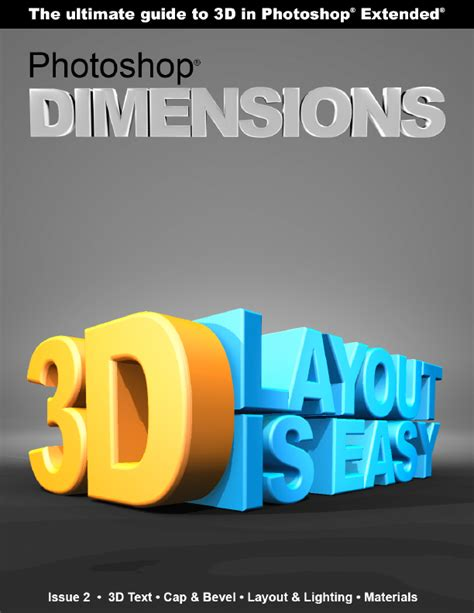 3d apple by tutorials second edition beginning 3d apple development with 4 books photoshop in 3d photoshop by adobe