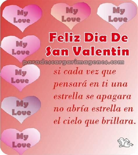 los mejores versos de los mejores versos para san valentin para descargar imagenes