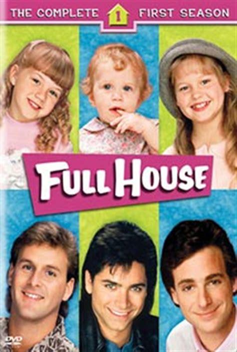 full house free online shush se watch full house season 5 episode 24 girls