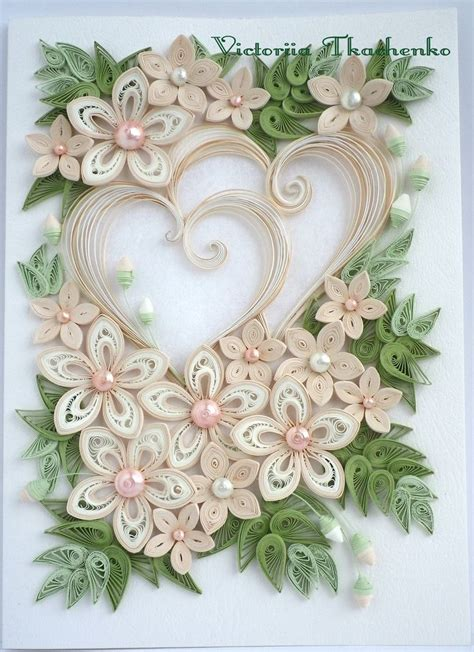 greeting card for beloved quilling