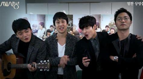 lagu film ggs baru kang ha neul dan pemain c est si bon nyanyi lagu tahun