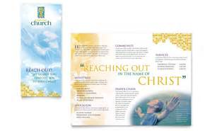christian church brochure template word amp publisher