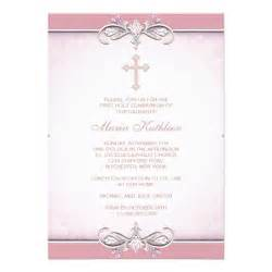 1st communion invitation templates holy communion invitation wording apexwallpapers