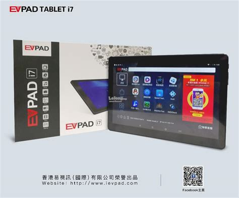 Tablet 10 Inch Malaysia evpad tablet i7 10 1 inch android7 0 end 3 27 2018 5 15 pm