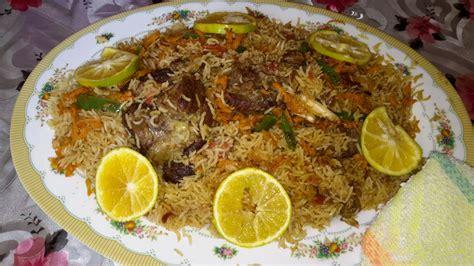lecon de cuisine cours de cuisine 224 djibouti