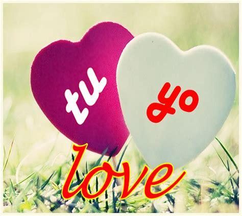 imagenes medicas de amor descargar im 225 genes del amor para compartir en whatsapp