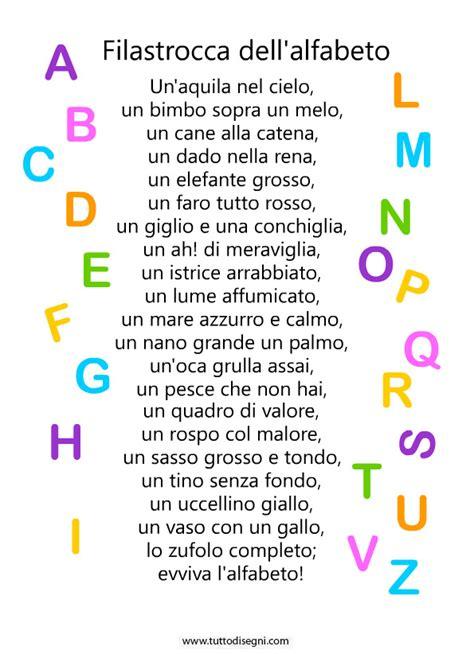 lettere sull filastrocca dell alfabeto tuttodisegni