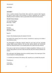 how to write a formal letter of request exle how to