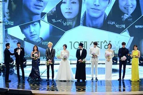 film korea terbaru 2014 lee min ho subtitle indonesia 187 2013 sbs drama awards winners list 187 korean drama