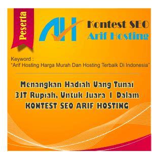 situs web terbaik di indonesia website hosting murah arif hosting harga murah dan hosting terbaik di indonesia