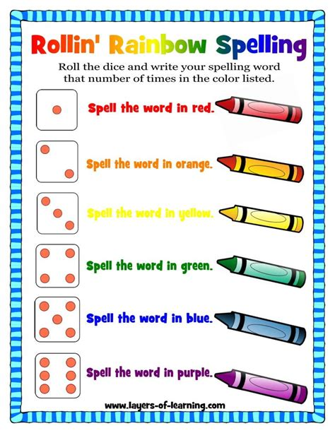 printable spelling bee games rollin rainbow spelling a spelling activity layers of