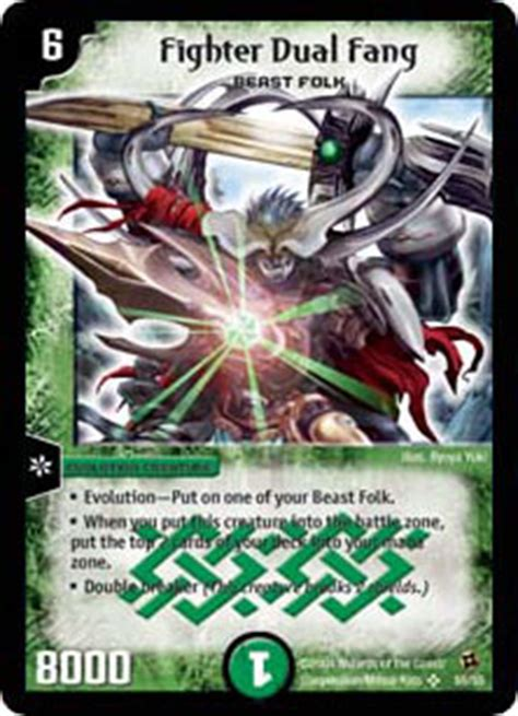 double master pojo s duel masters site card of the day card reviews