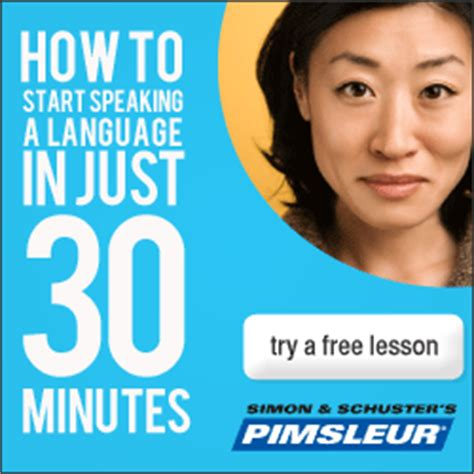 Learn A Language The Fast Way With Earworms by The Pimsleur Method Best Way To Learn Foreign Languages