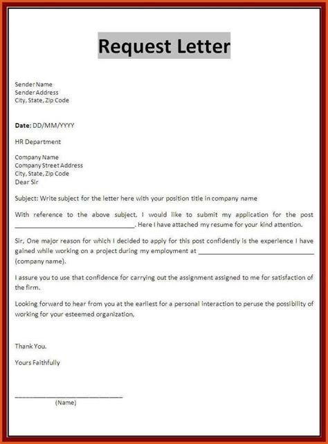 Business Letter Request Format request letter format general resumes