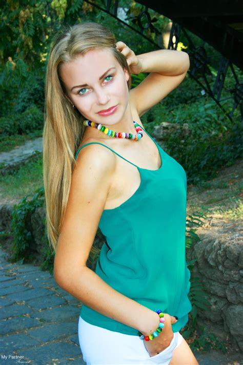 dating russian girls single ukraine women lovessa from ukraine beautiful single ladies sexy nylons pics