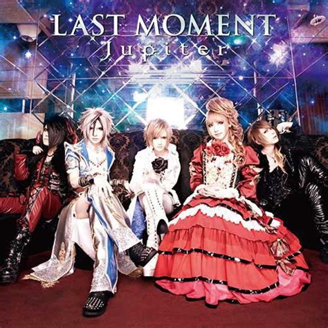 Cd Versailles Jupiter Philia Limited Edition jupiter cd merchandise last moment limited collection b pdci 5903 11 500jpy japan