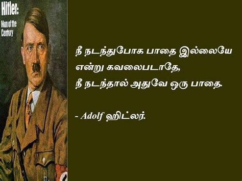 biography of adolf hitler in tamil hitler tamil pinterest