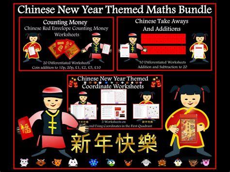 new year maths secondary mandarin teaching resources basics tes