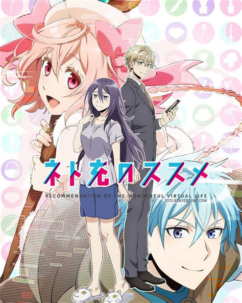 anime ongoing 2017 net juu no susume episode 11 soulreaperzone
