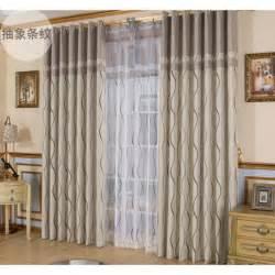 gris fen 234 tre ligne de taffetas rideaux modernes pour le