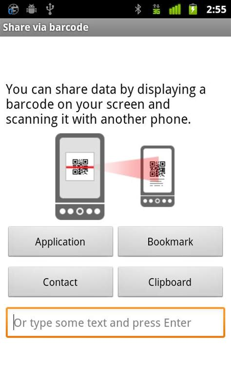 barcode reader app for android barcode scanner android app review barcode scanner for android