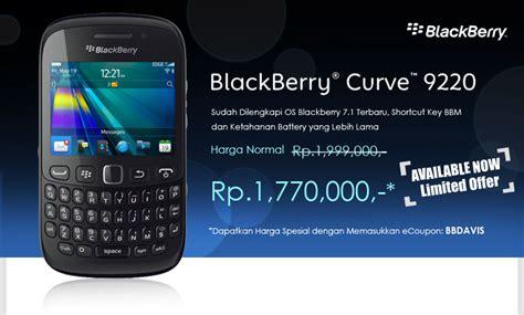 themes blackberry davis 9220 dapatkan harga special untuk pembelian blackberry curve