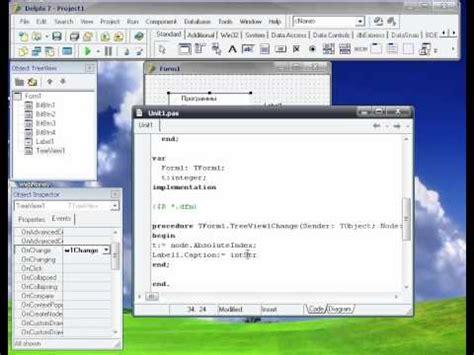 delphi tutorial listview delphi разбираем компоненты listview youtube