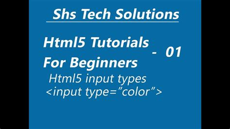 input type color html5 form input type color