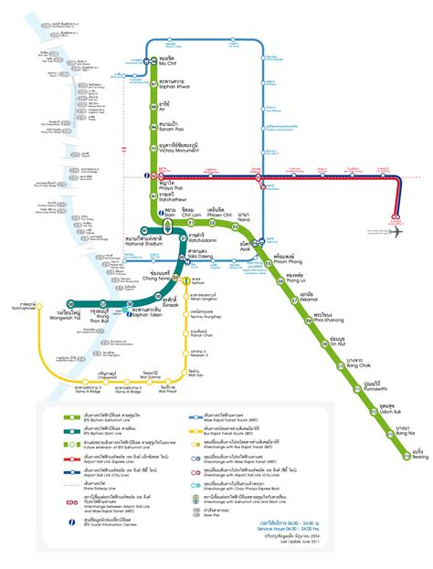 bts line dcard new route map bts skytrain mrt brt airport rail