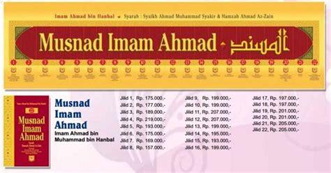 Musnad Imam Ahmad Jilid 8 terjemahan lengkap kitab musnad imam ahmad bahasa
