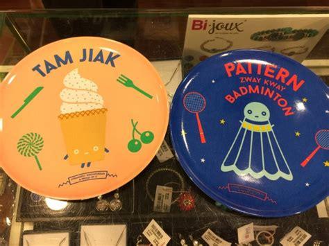 pattern zway kway badminton ユーモアたっぷり いつもとは違うシンガポール土産 peachy ライブドアニュース