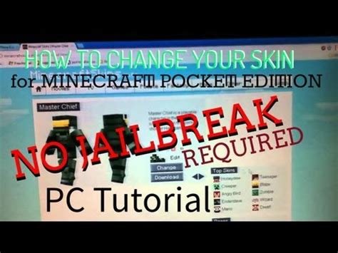 how to change your skin texture pack on the minecarft minecraft pe how to change skin and texture pack without