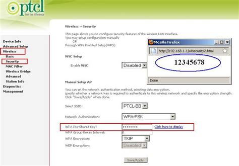 how to recover dsl ptcl password pak galaxy