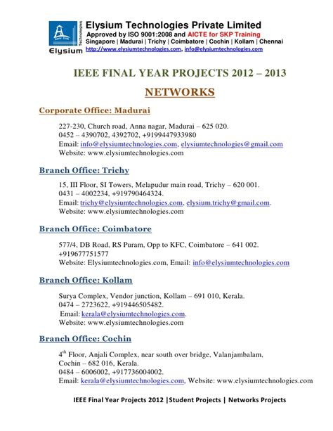 network security research papers pdf ieee projects 2012 2013 networks