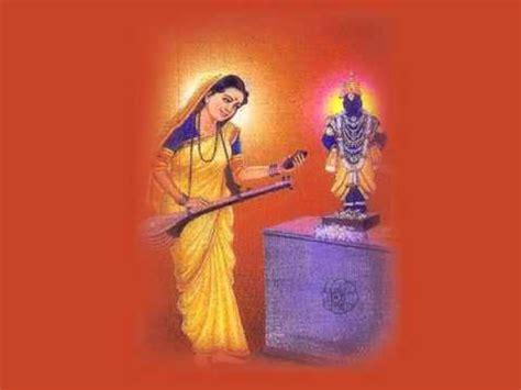 janabai biography in hindi kanhopatra
