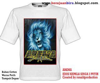 Kaos Arema Airbrush Indonesia E keradjaan biru c o l l e c t i o n t shirt t shirt buat