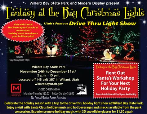 Willard Bay Lights by Events Utah State Parks