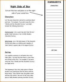 cereal box book report template 7 cereal box book report template printable receipt