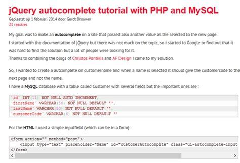 tutorial jquery autocomplete 9个最好的jquery输入自动完成教程 open资讯