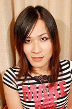 Sabrina Ayumi Black ayumi ayumi is a rocker type with black