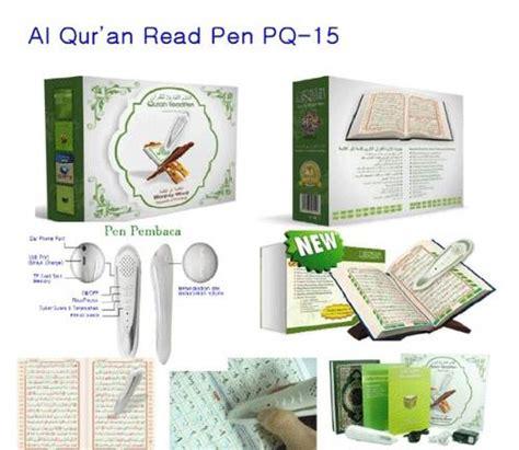 Al Quranku E Pen Al Quran Digital alquran digital read pen set pq15 talking pen bayan cordoba seen on tv