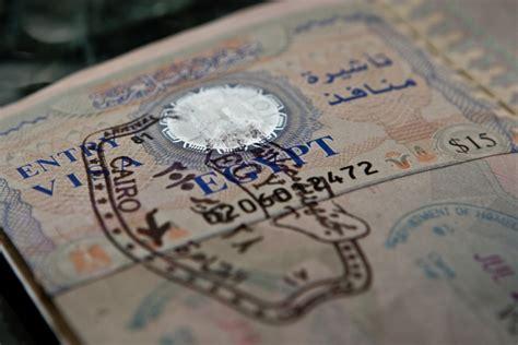 egypt egypt travel information