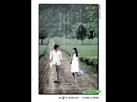 Kaset Lagu Korea Ost Summer Scent inst ost summer scent