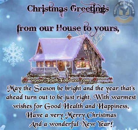 truth follower christmas    house