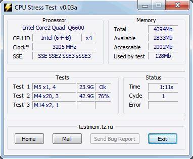 cpu stress test cpu stress test cst